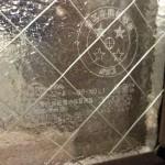 窓ガラス 割れたガラス交換 窓リフォーム