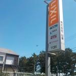 横浜八景島の近くの窓リフォーム店 山装 リニューアル事業部