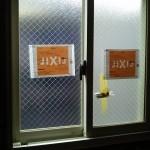 横浜の窓リフォーム 窓