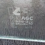 防犯合わせガラス 防犯性の高いガラスに交換 ガラス工事