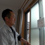 窓のリフォーム エコリフォーム 断熱内窓 リクシル インプラス