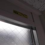 断熱・結露対策の窓リフォーム