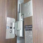 室内ドア丁番交換 ドアのメンテナンス