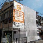 外壁塗装工事 サッシ交換工事 住まいのリフォーム