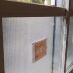 窓リフォーム防音・断熱対策